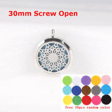 Top Quality Screw Aromatherapy Diffuser Locket Stainless Steel Essential Oil Perfume Pendant with Free Chain and Pads