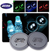 2 Pcs Car Multicolor LED R Cup Coaster For Volkswagen VW Golf 6 GTI Scirocco Passat