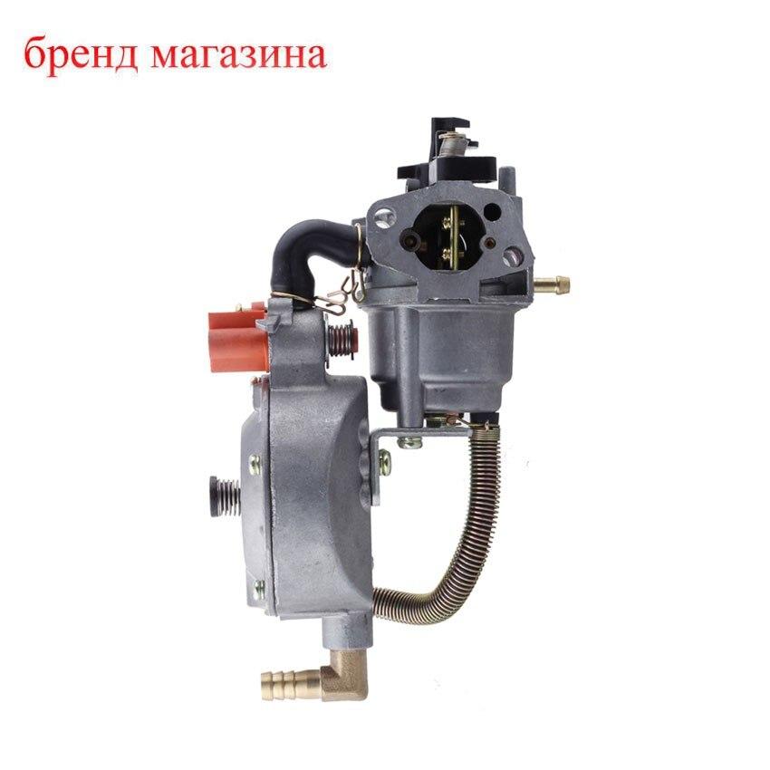 Online Buy Wholesale gx200 carburetor from China gx200 carburetor ...