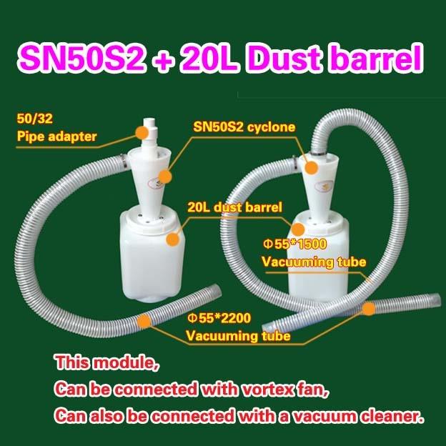 цена Cyclone SN50S2 + 20L Dust barrel (1 piece)