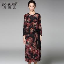 POKWAI Vintage Summer Silk Dress Women Fashion High Quality 2017 New Arrival Long Sleeve o-Neck Sashes Print Straight Dresses