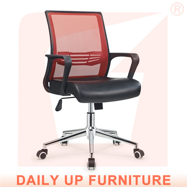 Charmant Popular Executive Chair Height Adjustable Mesh Office Chair Pu Seat Swivel  Chair For Meeting Rooms Liftable