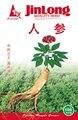 ( Минимальный заказ $ 5 ) 1 оригинальной упаковке 10 семена / упаковки, Корень женьшеня китайских травяных лекарств, В горшках женьшень