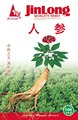 (Mix minimum order $5)1 original pack 10 Seeds / Pack, Ginseng seeds,Ginseng root Chinese herbal medicines, Potted ginseng