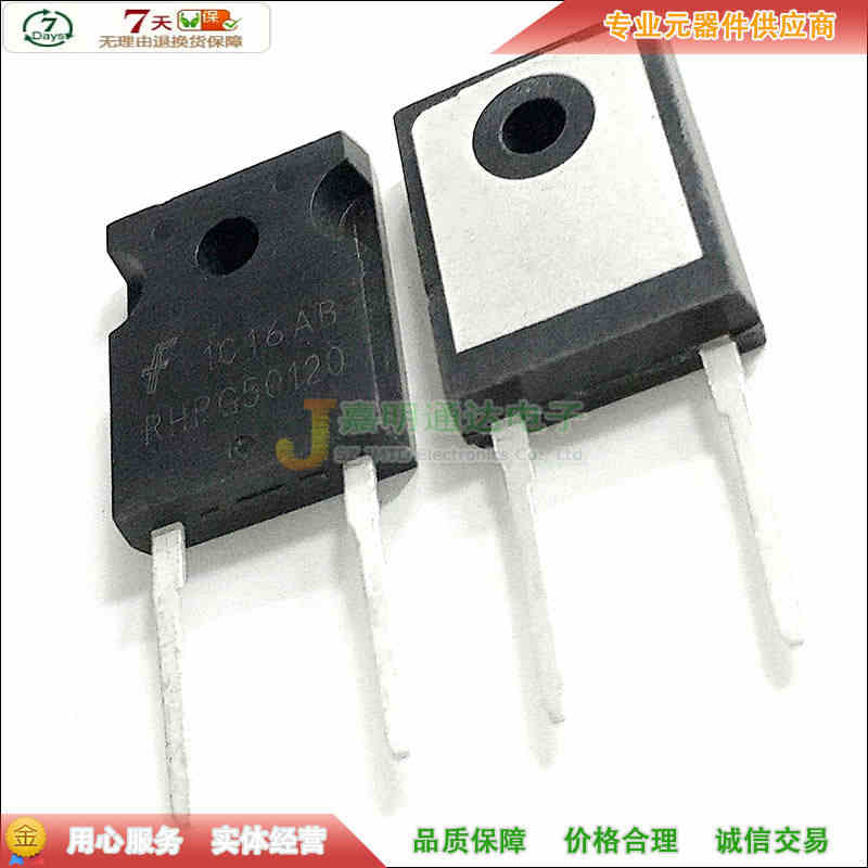 Semiconductor RFG60P06E