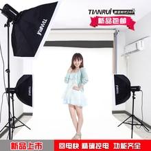 JINIBEI flash light kit 250w digital flash light photography light clothes photographic equipment CD50