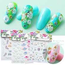 1pc 5D Acrylic Engraved Flower Nail Sticker Embossed Leaves Water Decals DIY Slider Design Art Decoration Tools