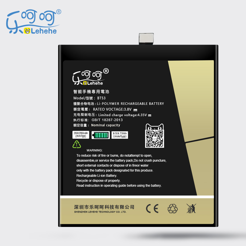 LEHEHE battery For Meizu PRO 6 BT53 Battery 2560mAh High Quality Bateria Batteries Replacement Free Tools Gifts