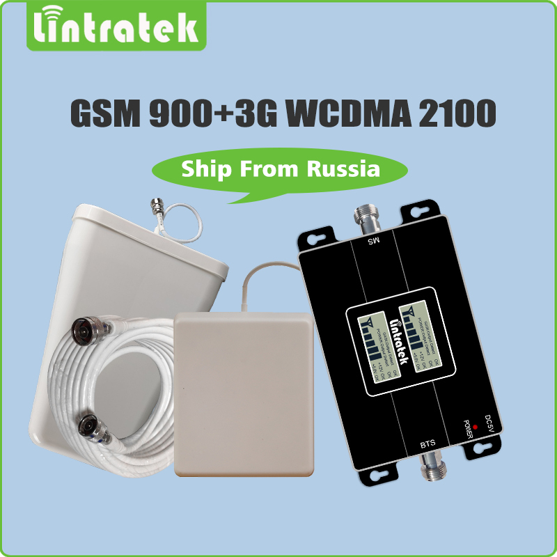 Gain 65dB Double LCD Display Dual Band Repeater 2G GSM 900MHz 3G UMTS 2100MHz WCDMA Mobile