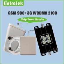 Усиления 65db двойной ЖК-дисплей Дисплей двухдиапазонный репитер 2 г GSM 900 мГц и 3 г UMTS 2100 мГц WCDMA мобильный усилитель сигнала полный комплект 13 м кабель