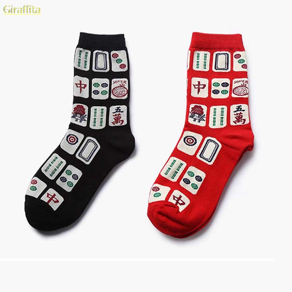 New Mahjong Majiang Mah Jongg Black Grey Red Novelty Harajuku Funny Socks New Fashion