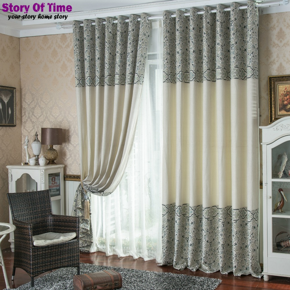 Curtains Ikea Uk. thermal blackout curtains for sliding glass doors ...