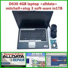 Авто программное обеспечение alldata mitchell по требованию с ATSG жесткий диск 1 ТБ установлен на D630 4gb ноутбук для автомобиля грузовик диагностики
