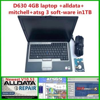 2020 Авто программное обеспечение alldata mitchell по требованию 2015 с ATSG жесткий диск 1 ТБ установлен на D630 4gb ноутбук для автомобиля грузовика диагностики