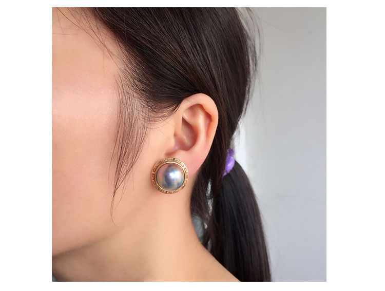 Gorgeous Pair Of 12 13mm South Sea Pearl Stud Earring 18 In Earrings From Jewelry Accessories On Aliexpress Alibaba Group