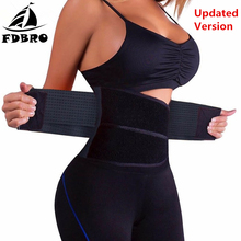 cfa3018190 FDBRO Waist Trainer Sport Belt Slimming Waist Trimmer Gym Fitness Training  Belt Sport Corset Shapewear Exercise