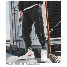 Мужские брюки карго с поясом Privathinker, черные брюки в стиле хип хоп, Джоггеры в стиле пэчворк, брюки султанки, 2020