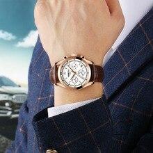 Luxury Fashion Men Watch Model 21