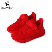 Baby Shoes 2017 New Baby Casual Shoes Boy Girl Soft Shoe Breathable Non Skid Rubber Sole