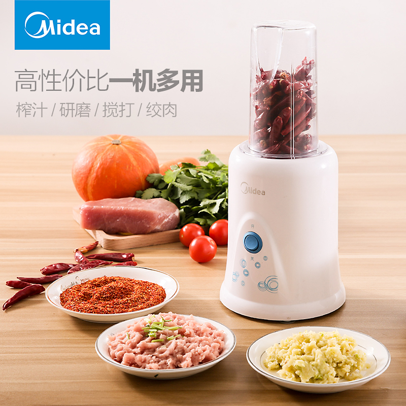 Juicer Home Automatic Fruit & Vegetable Multifunction Fruit Juice Machine Mini Fried Fruit Juice Cup Mini Student Presse Fruit face mask machine automatic fruit facial mask maker with natural vegetable fruit material