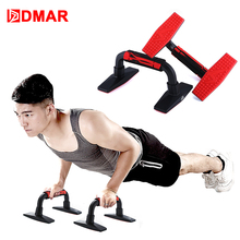 DMAR 1 Pair New Push-Ups Stands Support For Arms Back Abdominal Belly Core Training Fitness Exercise Gym Home