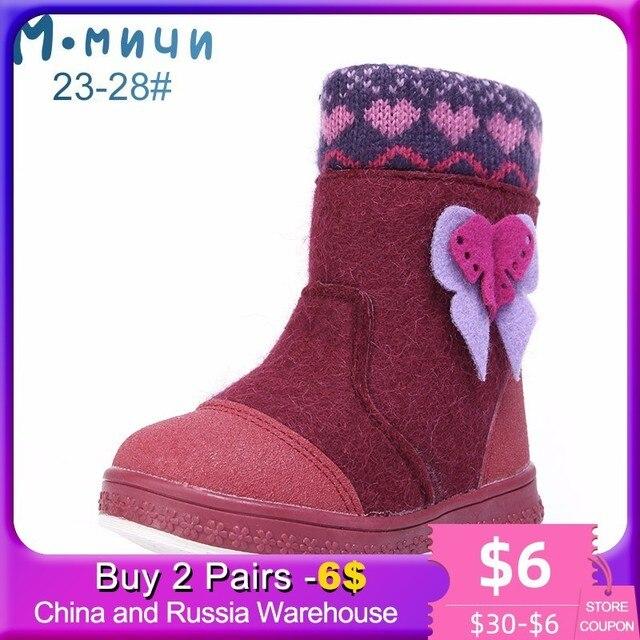 MMnun הרגיש מגפי בנות חורף מגפי בנות מגפי בנות חורף ילדי נעלי ילדי ילדי מגפי גודל 23 -32 ML9427