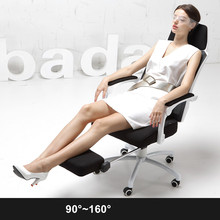 New arrival household computer chair swivel gaming racing chair ergonomic office chair with footrest optional