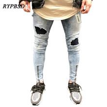 2017 High Street Fashion Zipper Skinny Biker Jeans Men Slim Fit Vintage Distressed Denim Ripped Jeans for Men Pleated Pants