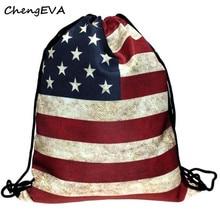 2017 Casual Hot Sale Attractive Elegant Fashion Unisex Emoji Backpacks 3D Printing Bags Drawstring Backpack Free Shipping Jan 3