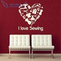 사랑 바느질 이동식 비닐 심장 벽 예술 벽 데칼 홈 장식 벽 스티커 룸 장식 크기 67x60 센치메터