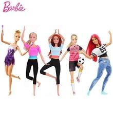 Original Barbie Brand Sport All Joints Move Set  Girl Doll Toys Birthdays Gifts for Kids Boneca Children Girls