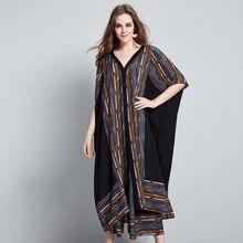 2017 female new summer large size two-piece national stripes stitching chiffon urlarge batwing sleeve cardigan wide leg pants