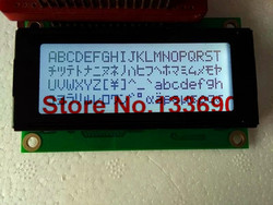 5v 20X4 2004 204 character LCD display module Gray FSTN LCD universal Module for 51 mcu stm32 3D printer support IIC I2C