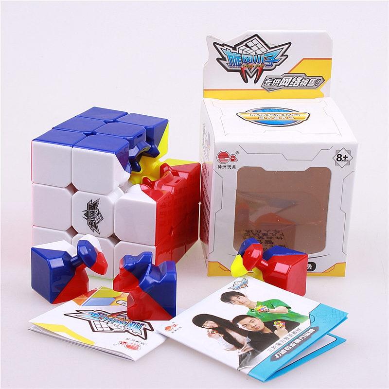 56mm stickerless 3x3x3 čarobni kocke brzina twist kocka magico - Igre i zagonetke - Foto 6