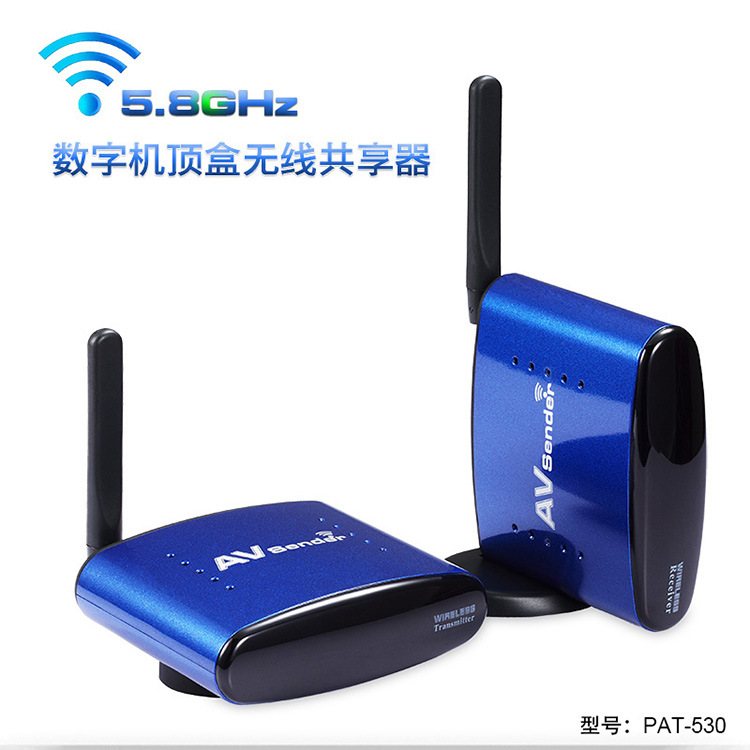 REDAMIGO 5.8GHz Wireless AV Audio Video transmitter Receiver 200M AV Audio Sender Receiver with IR input for HD TV BOX PAT530R 800mw video transmitter av audio
