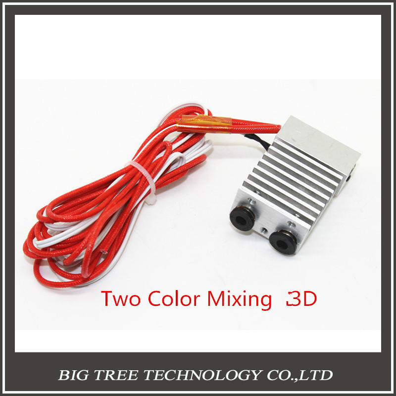ФОТО New!!! 3D Printer 3D Single Head Two color Mixing Extruder 3D Latest Upgraded Version Of The All-Metal Extrusion Head Hot End