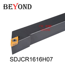 SDJCR1616H07, 16*16mm Metal Lathe Cutting Tools Machine Cnc Turning External Tool Holder S-type Sdjcr/l