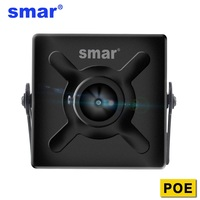 Smar CCTV Box IP Camera PoE Home Security Video Camera 720P 960P 1080P Indoor Protection Cam