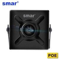 Smar CCTV Box IP Camera PoE Home Security Video Camera 720P 960P 1080P Indoor Protection Cam