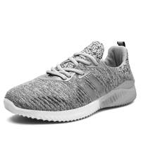 Best Selling Men Running Shoes Brand 2017 Comfortable Jogging Sneakers Black Gray Mens Popular Sneakers Breathabe