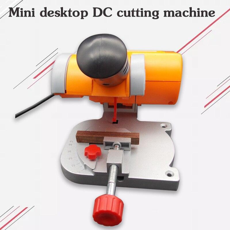 Small mini cutting machine mini aluminum machine cutting machine DC die punching tool aluminum sawing machine