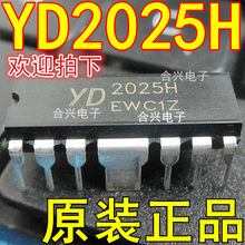 цена на 10pcs/lot YD2025H YD2025 2025H DIP-12