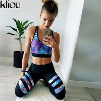 Kliou 2017 Fitness Mesh Women Sleeveless Sportswear Set Sweatshirt Female Tracksuit Girls Jerseys 2 Piece Print