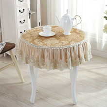 European style tablecloth glass cloth coffee table pad lace