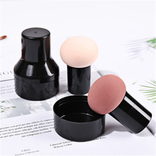 Non latex Makeup Sponge Mushroom Head Powder Liquid Foundation Puff Dry & Wet Multi  function Cosmetic Tool Tamp Storage Box