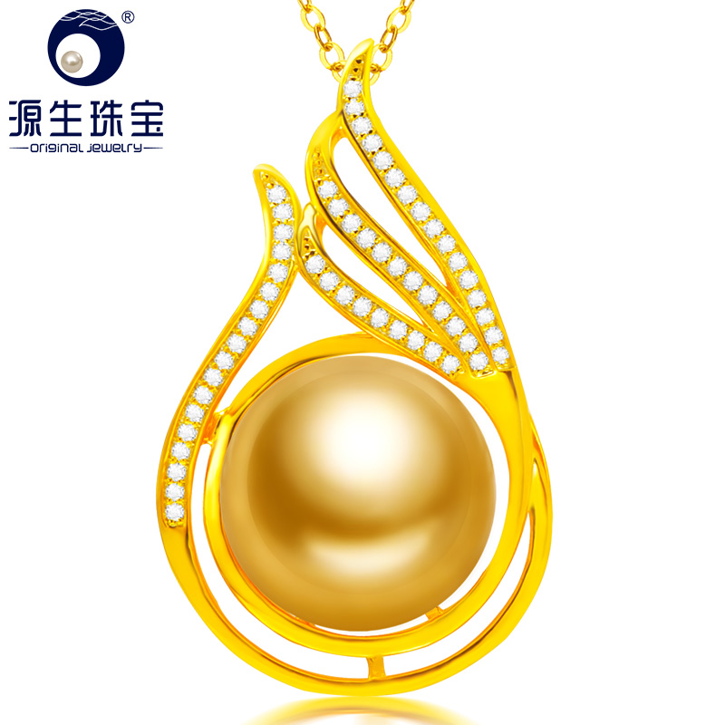 [YS] Charming Natural AAA 13-14mm Potato Round Golden South Sea Pearl Pendant Necklace for Women with 925 Silver Chain все цены