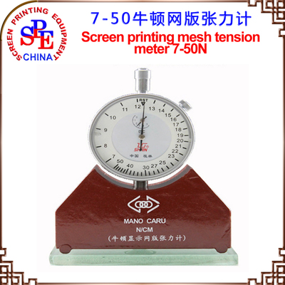 Screen printing mesh tension meter tension gauge measurement tool in silk print 7-50N hand screen stretcher manual screen stretching clamp screen printing mesh tension pliers