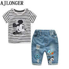 AJLONGER Children Clothing Set Kids Girls T-shirt Pants Kit Suit Baby Boys Clothes For girl Suits Outfits
