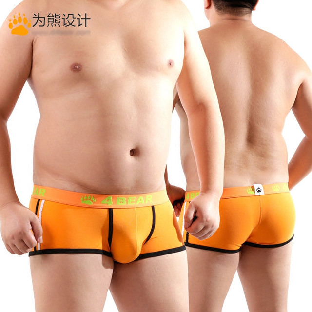 2016 New Men's High Quality Plus Size Shorts Bear Claw Bear Underwear Sexy Boxers Designed For Gay Bear Free Shipping M L XL XXL
