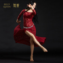Lace Belly Dance Student